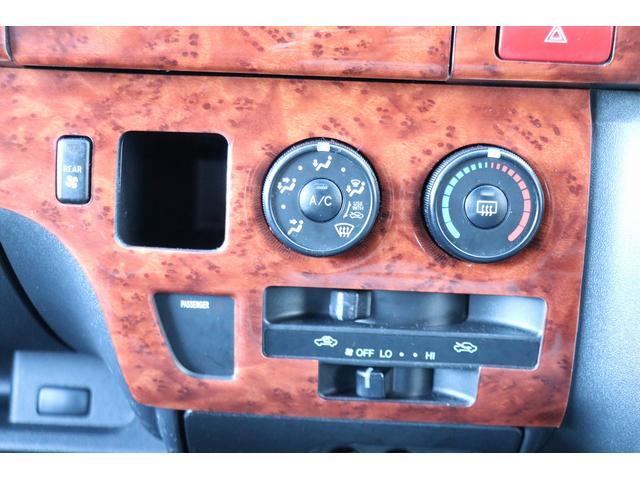 「トヨタ」「ハイエース」「ミニバン・ワンボックス」「茨城県」の中古車55