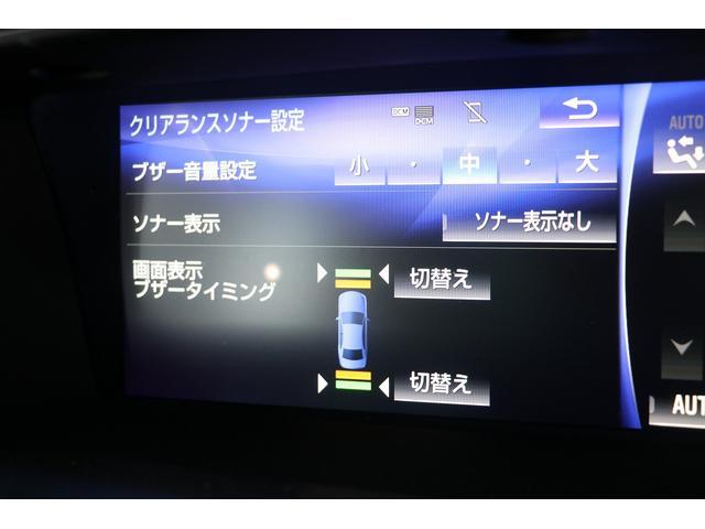 「レクサス」「GS」「セダン」「茨城県」の中古車77