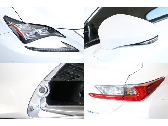RC300h Fスポーツ ナビ マークレビンソン 黒革エアシート サンルーフ レーダークルーズ プリクラッシュ レーンディパーチャーアラート オートマチックハイビーム BSM 3眼LEDヘッドライト ステアリングヒーター(17枚目)
