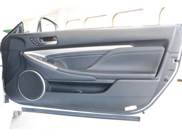 RC300h Fスポーツ ナビ マークレビンソン 黒革エアシート サンルーフ レーダークルーズ プリクラッシュ レーンディパーチャーアラート オートマチックハイビーム BSM 3眼LEDヘッドライト ステアリングヒーター(37枚目)