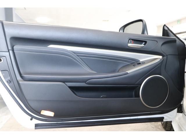 RC300h Fスポーツ ナビ マークレビンソン 黒革エアシート サンルーフ レーダークルーズ プリクラッシュ レーンディパーチャーアラート オートマチックハイビーム BSM 3眼LEDヘッドライト ステアリングヒーター(41枚目)