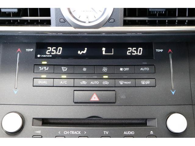 RC300h Fスポーツ ナビ マークレビンソン 黒革エアシート サンルーフ レーダークルーズ プリクラッシュ レーンディパーチャーアラート オートマチックハイビーム BSM 3眼LEDヘッドライト ステアリングヒーター(57枚目)