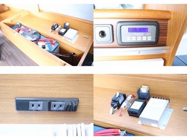 トイファクトリー製ランドティピー ナビ Bカメラ ETC フリップダウンモニター ツインサブバッテリー 走行充電 外部電源・充電 シンク 外部シャワー 冷蔵庫 FFヒーター ベンチレーター 1オーナー(13枚目)