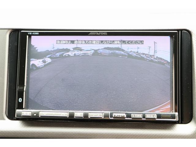 トイファクトリー製ランドティピー ナビ Bカメラ ETC フリップダウンモニター ツインサブバッテリー 走行充電 外部電源・充電 シンク 外部シャワー 冷蔵庫 FFヒーター ベンチレーター 1オーナー(50枚目)