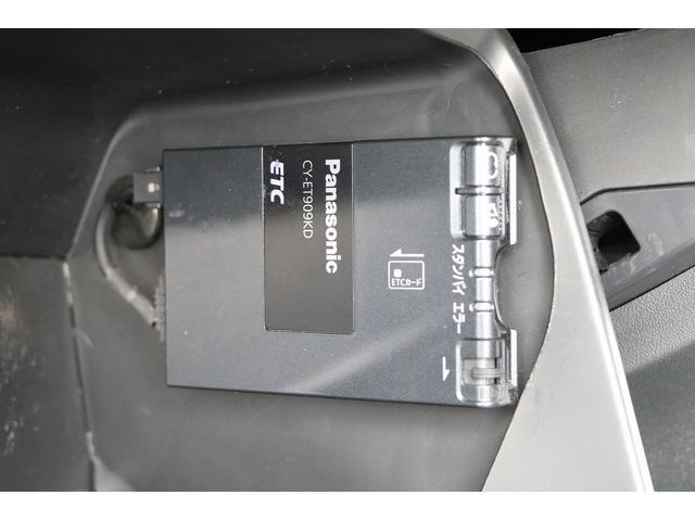 トイファクトリー製ランドティピー ナビ Bカメラ ETC フリップダウンモニター ツインサブバッテリー 走行充電 外部電源・充電 シンク 外部シャワー 冷蔵庫 FFヒーター ベンチレーター 1オーナー(51枚目)
