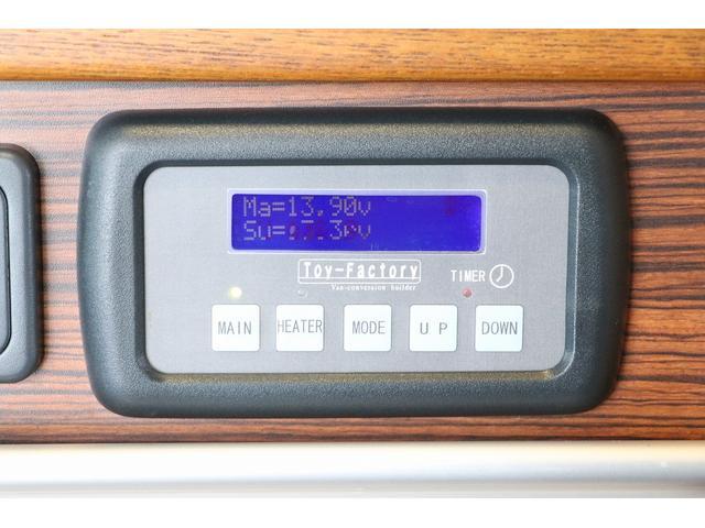 トイファクトリー製ランドティピー ナビ Bカメラ ETC フリップダウンモニター ツインサブバッテリー 走行充電 外部電源・充電 シンク 外部シャワー 冷蔵庫 FFヒーター ベンチレーター 1オーナー(76枚目)