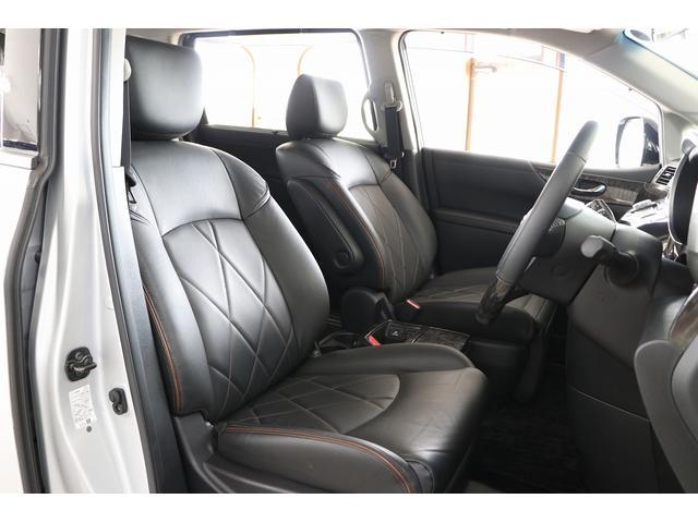 350ハイウェイスタープレミアム 4WD ナビ フリップダウンモニター アラウンドビュー ETC ブラックレザーシート Wサンルーフ レーダークルーズ 踏み違い防止 スカッフイルミ 両側電動スライド パワーバックドア 1オーナー(11枚目)
