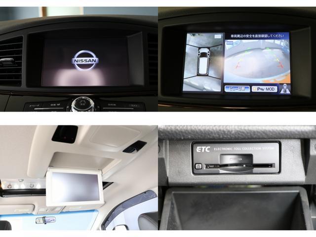 350ハイウェイスタープレミアム 4WD ナビ フリップダウンモニター アラウンドビュー ETC ブラックレザーシート Wサンルーフ レーダークルーズ 踏み違い防止 スカッフイルミ 両側電動スライド パワーバックドア 1オーナー(14枚目)