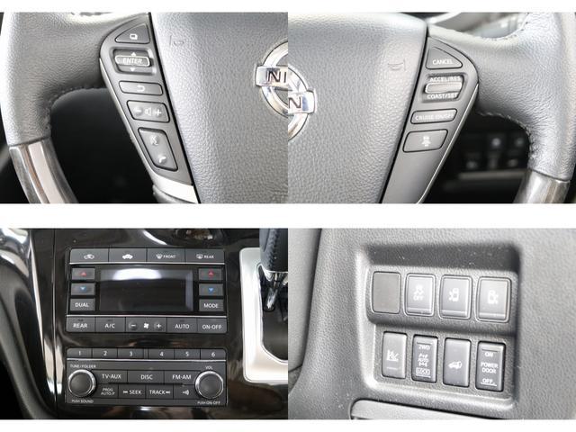 350ハイウェイスタープレミアム 4WD ナビ フリップダウンモニター アラウンドビュー ETC ブラックレザーシート Wサンルーフ レーダークルーズ 踏み違い防止 スカッフイルミ 両側電動スライド パワーバックドア 1オーナー(15枚目)