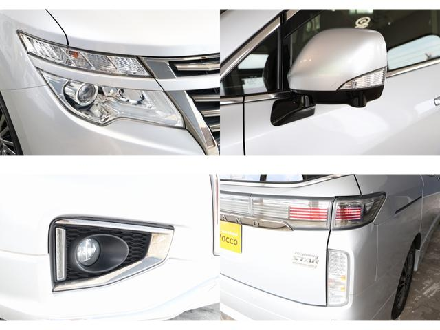 350ハイウェイスタープレミアム 4WD ナビ フリップダウンモニター アラウンドビュー ETC ブラックレザーシート Wサンルーフ レーダークルーズ 踏み違い防止 スカッフイルミ 両側電動スライド パワーバックドア 1オーナー(17枚目)