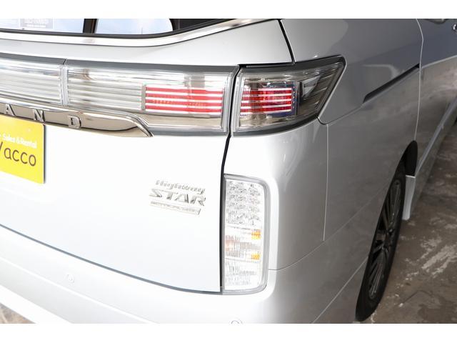 350ハイウェイスタープレミアム 4WD ナビ フリップダウンモニター アラウンドビュー ETC ブラックレザーシート Wサンルーフ レーダークルーズ 踏み違い防止 スカッフイルミ 両側電動スライド パワーバックドア 1オーナー(36枚目)