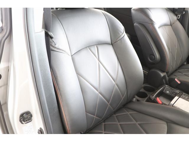 350ハイウェイスタープレミアム 4WD ナビ フリップダウンモニター アラウンドビュー ETC ブラックレザーシート Wサンルーフ レーダークルーズ 踏み違い防止 スカッフイルミ 両側電動スライド パワーバックドア 1オーナー(44枚目)