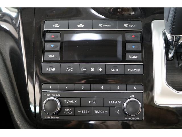 350ハイウェイスタープレミアム 4WD ナビ フリップダウンモニター アラウンドビュー ETC ブラックレザーシート Wサンルーフ レーダークルーズ 踏み違い防止 スカッフイルミ 両側電動スライド パワーバックドア 1オーナー(64枚目)