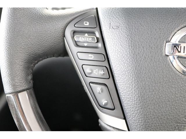 350ハイウェイスタープレミアム 4WD ナビ フリップダウンモニター アラウンドビュー ETC ブラックレザーシート Wサンルーフ レーダークルーズ 踏み違い防止 スカッフイルミ 両側電動スライド パワーバックドア 1オーナー(67枚目)
