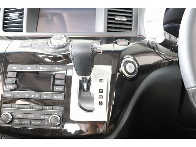 350ハイウェイスタープレミアム 4WD ナビ フリップダウンモニター アラウンドビュー ETC ブラックレザーシート Wサンルーフ レーダークルーズ 踏み違い防止 スカッフイルミ 両側電動スライド パワーバックドア 1オーナー(69枚目)