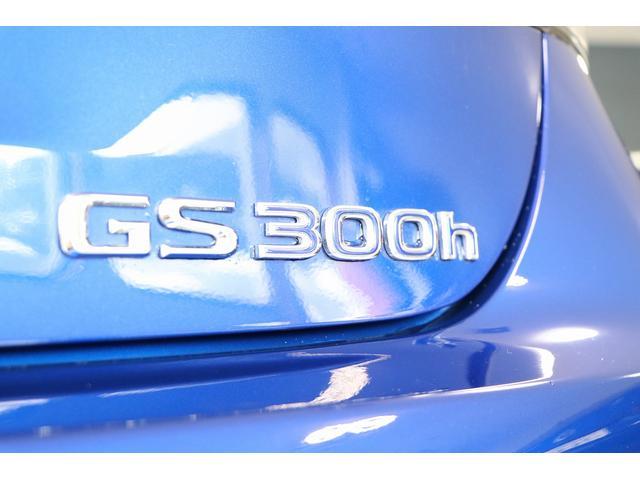 GS300h Fスポーツ ナビ Bカメラ ETC ブラウンレザーエアシート サンルーフ レーダークルーズ レーンアシスト オートマチックハイビーム ステアリングヒーター クリアランスソナー ドラレコ パワートランク 1オーナー(40枚目)
