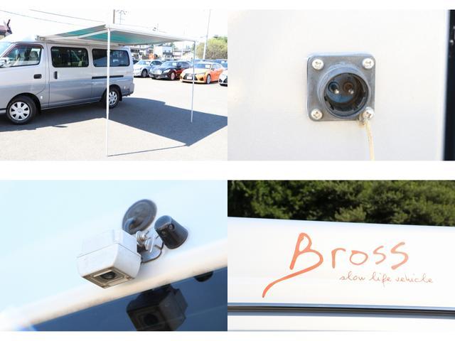 ビークル製ブロス ナビ Bカメラ ETC キーレス サブバッテリー 走行充電 外部電源・充電 シンク 冷蔵庫 FFヒーター 後席モニター サイドオーニング 1オーナー(15枚目)