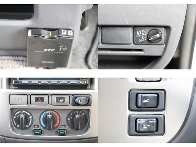 4WD ファーストカスタム製ブランエクスプレス ETC キーレス サブバッテリー 走行充電 外部電源・充電 シンク 冷蔵庫 FFヒーター ベンチレーター サイドオーニング 1オーナー(6枚目)