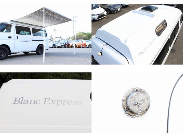 4WD ファーストカスタム製ブランエクスプレス ETC キーレス サブバッテリー 走行充電 外部電源・充電 シンク 冷蔵庫 FFヒーター ベンチレーター サイドオーニング 1オーナー(15枚目)