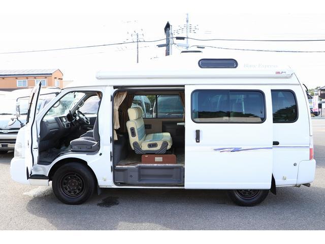 4WD ファーストカスタム製ブランエクスプレス ETC キーレス サブバッテリー 走行充電 外部電源・充電 シンク 冷蔵庫 FFヒーター ベンチレーター サイドオーニング 1オーナー(25枚目)