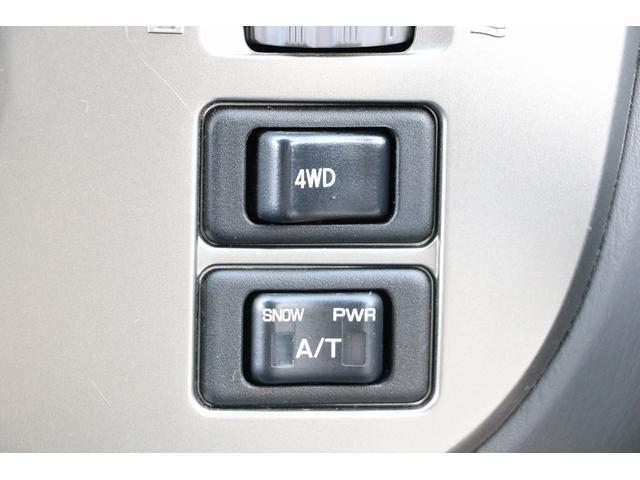 4WD ファーストカスタム製ブランエクスプレス ETC キーレス サブバッテリー 走行充電 外部電源・充電 シンク 冷蔵庫 FFヒーター ベンチレーター サイドオーニング 1オーナー(53枚目)