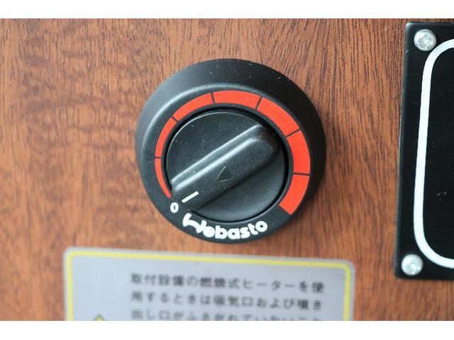 4WD ファーストカスタム製ブランエクスプレス ETC キーレス サブバッテリー 走行充電 外部電源・充電 シンク 冷蔵庫 FFヒーター ベンチレーター サイドオーニング 1オーナー(77枚目)