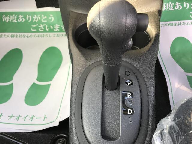 日産 ノート X 登録済み未使用車 アラウンドビューM