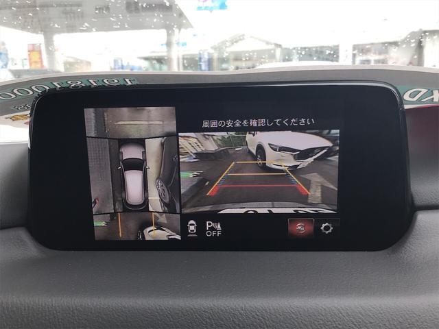 「マツダ」「CX-8」「SUV・クロカン」「茨城県」の中古車33