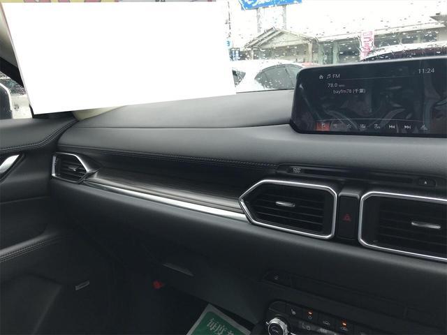 「マツダ」「CX-5」「SUV・クロカン」「茨城県」の中古車45