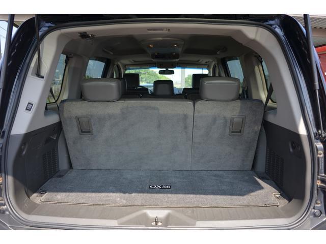 「その他」「インフィニティ QX56」「SUV・クロカン」「茨城県」の中古車15