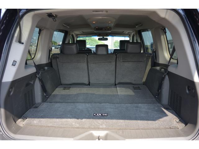 「その他」「インフィニティ QX56」「SUV・クロカン」「茨城県」の中古車16