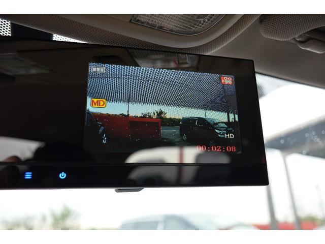 「その他」「オデッセイ」「ミニバン・ワンボックス」「茨城県」の中古車27