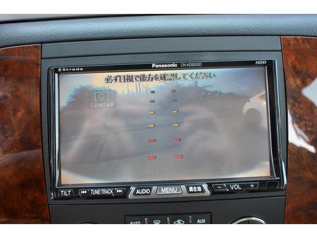 「シボレー」「シボレーサバーバン」「SUV・クロカン」「茨城県」の中古車25