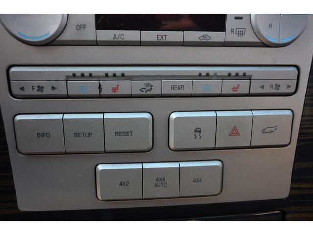 「リンカーン」「リンカーンナビゲーター」「SUV・クロカン」「茨城県」の中古車24