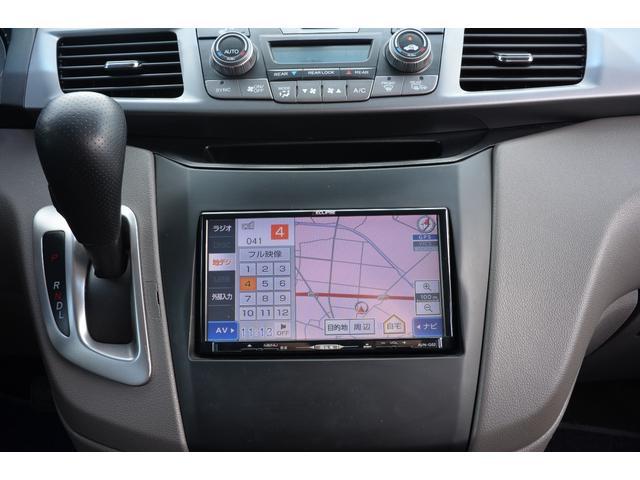 EX-L 新車並行車 フルレザーシート サンルーフ 両側パワースライドドア HDDナビ パワーバックドア(25枚目)