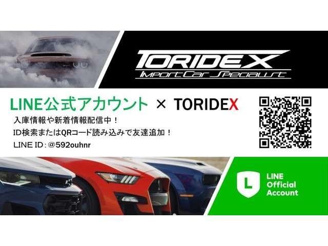 クルーマックス SR5 新車並行 TRDオフロード 4WD リフトアップ XD20インチホイール オーバーフェンダー ハードトノカバー レザーシート サンルーフ HDDナビ バックカメラ サイドステップ ETC(27枚目)