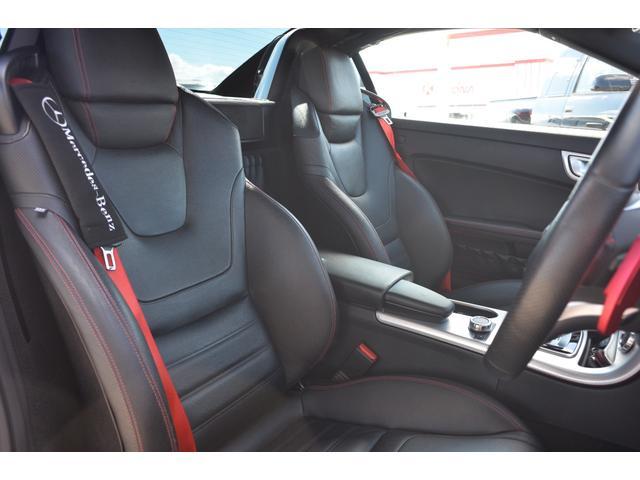 SLC180 スポーツ レーダーセーフティパッケージ ブラックレザーシート シートヒーター  パワーシート アクティブブレーキアシスト アテンションアシスト ブラインドスポットアシスト レーンキープアシスト(14枚目)