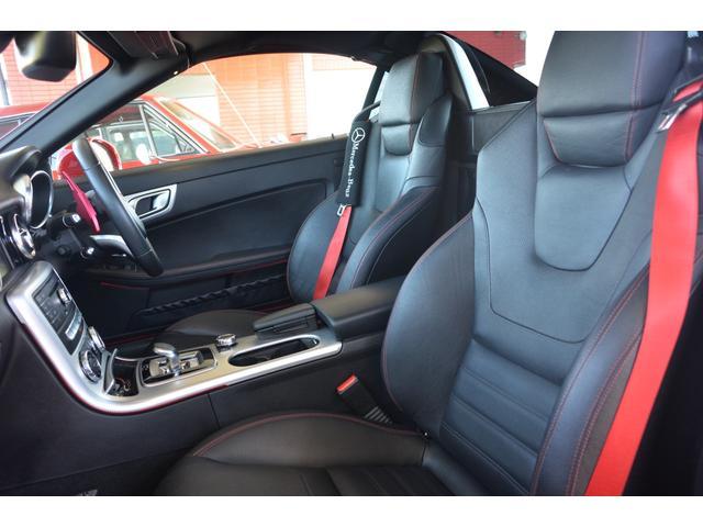 SLC180 スポーツ レーダーセーフティパッケージ ブラックレザーシート シートヒーター  パワーシート アクティブブレーキアシスト アテンションアシスト ブラインドスポットアシスト レーンキープアシスト(17枚目)