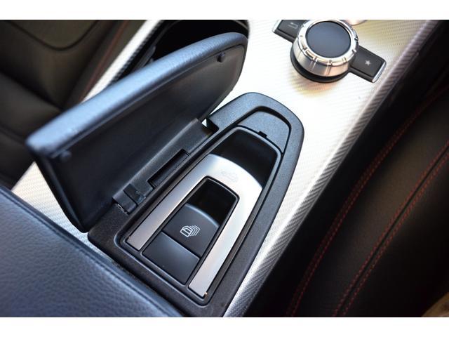 SLC180 スポーツ レーダーセーフティパッケージ ブラックレザーシート シートヒーター  パワーシート アクティブブレーキアシスト アテンションアシスト ブラインドスポットアシスト レーンキープアシスト(21枚目)