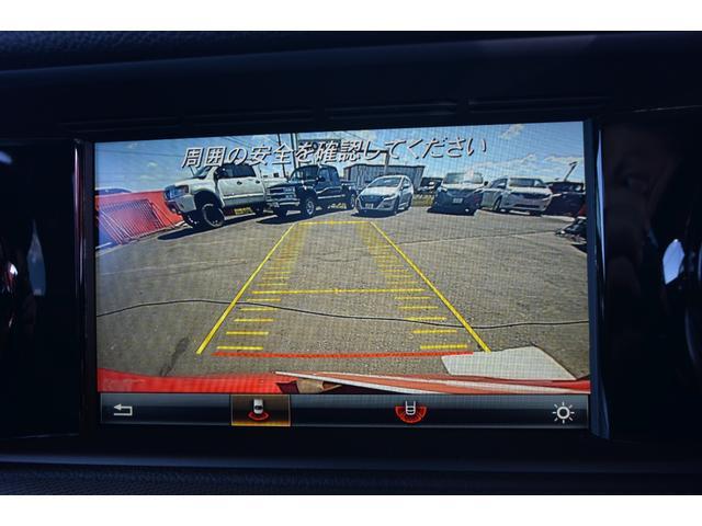 SLC180 スポーツ レーダーセーフティパッケージ ブラックレザーシート シートヒーター  パワーシート アクティブブレーキアシスト アテンションアシスト ブラインドスポットアシスト レーンキープアシスト(22枚目)