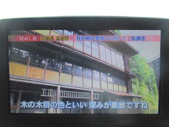 マツダ CX-3 XDツーリング ナビTV