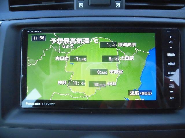 トヨタ マークX 250G SパッケージナビTV