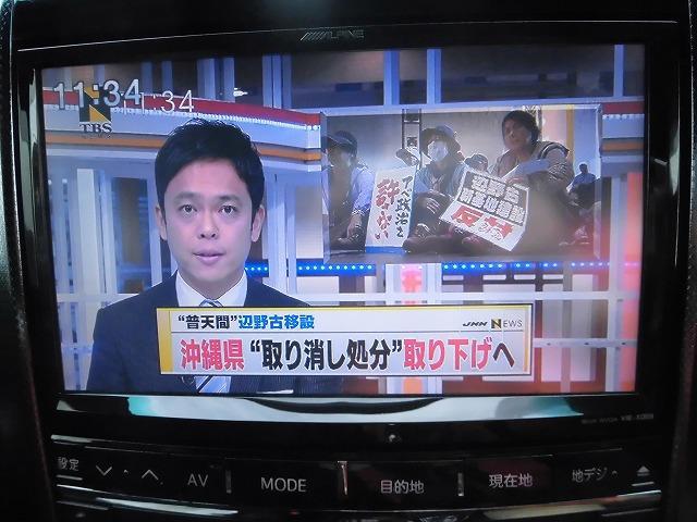 トヨタ ヴェルファイア 2.4Gs-純正ナビ・TV