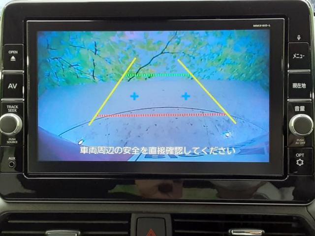 「日産」「デイズ」「コンパクトカー」「栃木県」の中古車9