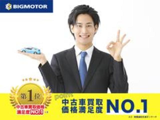 「トヨタ」「シエンタ」「ミニバン・ワンボックス」「栃木県」の中古車26