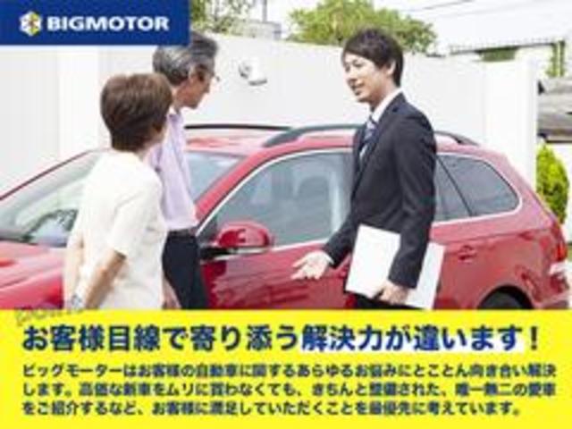 「トヨタ」「シエンタ」「ミニバン・ワンボックス」「栃木県」の中古車32