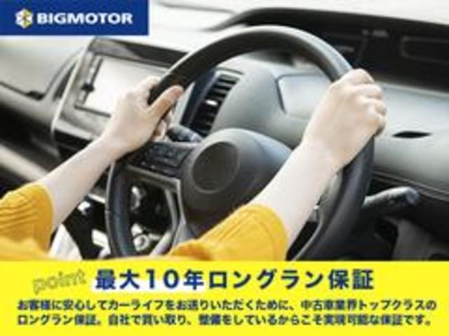 「トヨタ」「シエンタ」「ミニバン・ワンボックス」「栃木県」の中古車33
