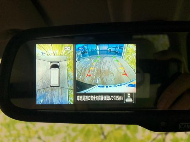 X 電動スライドドア エマージェンシーブレーキ 車線逸脱防止支援システム 全方位モニター 登録済未使用車 EBD付ABS オートエアコン オートライト 盗難防止システム FF 取扱説明書・保証書 修復歴無(16枚目)