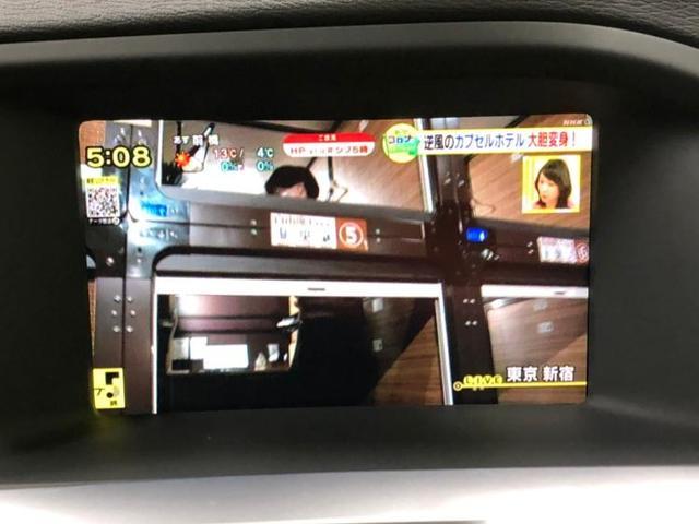 T3 SE HDDナビ アルミホイール ETC 本革 フルセグ HID キーレス アイドリングストップ オートエアコン シートヒータークリーンディーゼル クルーズコントロール バックモニター ドライブレコーダー(10枚目)