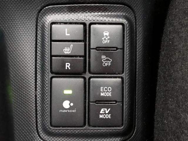 S 純正 9インチ メモリーナビ/ヘッドランプ HID/ETC/EBD付ABS/横滑り防止装置/アイドリングストップ/TV/エアバッグ 運転席/エアバッグ 助手席/アルミホイール/パワーウインドウ 禁煙車(13枚目)